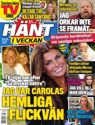 Hänt i Veckan 2014-12-10