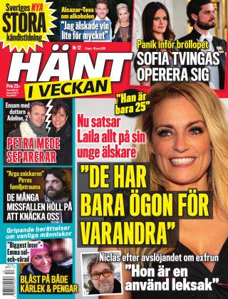 Hänt i Veckan 2015-03-11