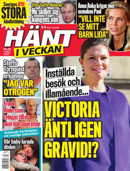Hänt i Veckan March 18, 2015 00:00
