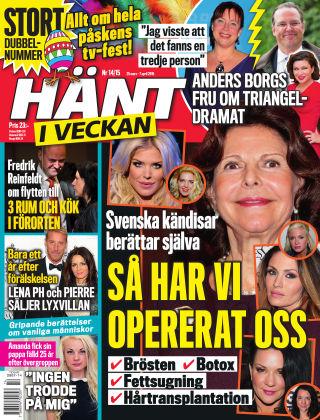 Hänt i Veckan 2015-03-25
