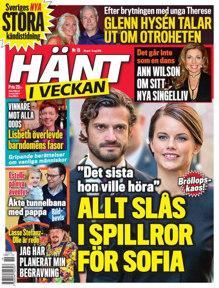 Hänt i Veckan April 30, 2015 00:01