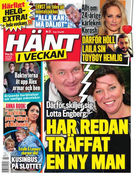 Hänt i Veckan May 13, 2015 00:00