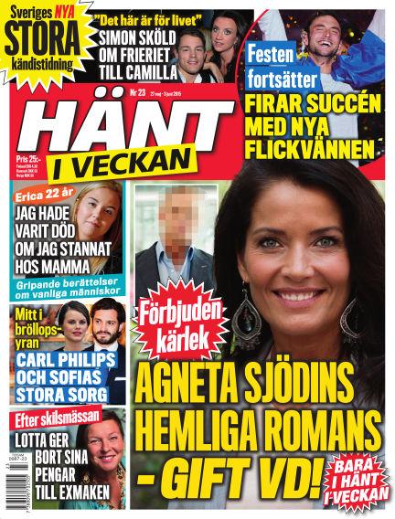 Hänt i Veckan May 27, 2015 00:00
