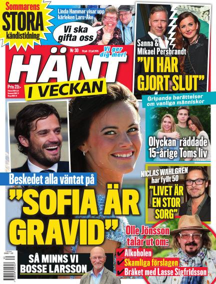 Hänt i Veckan July 15, 2015 00:00