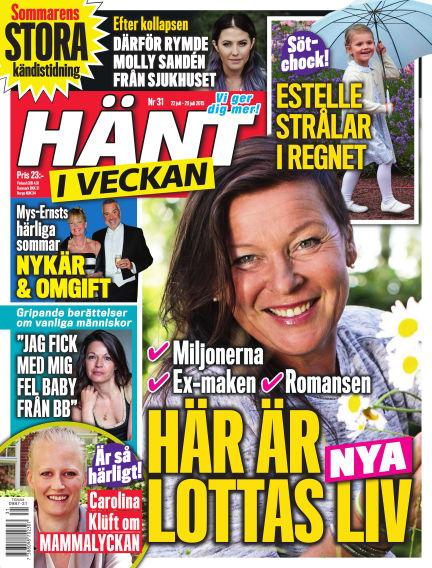 Hänt i Veckan July 22, 2015 00:00