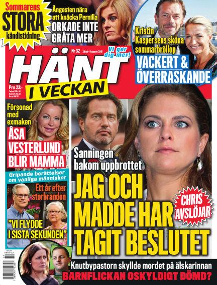 Hänt i Veckan July 29, 2015 00:00
