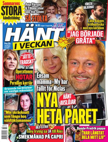 Hänt i Veckan August 05, 2015 00:00