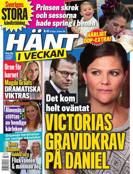 Hänt i Veckan October 14, 2015 00:00