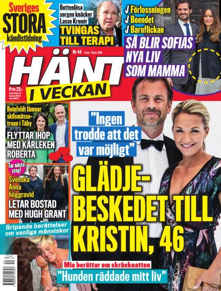 Hänt i Veckan October 20, 2015 00:00