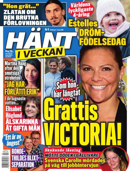 Hänt i Veckan February 25, 2016 00:00