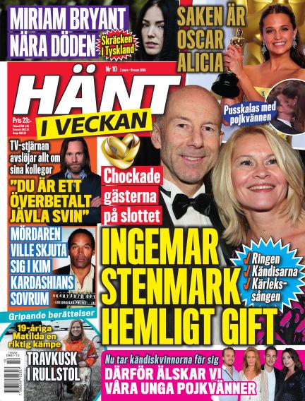 Hänt i Veckan March 03, 2016 00:00