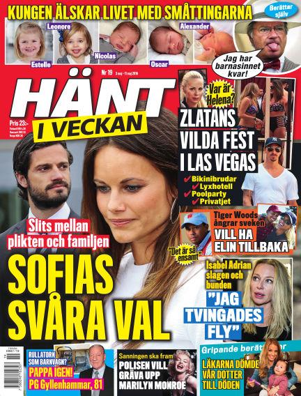 Hänt i Veckan May 04, 2016 00:00