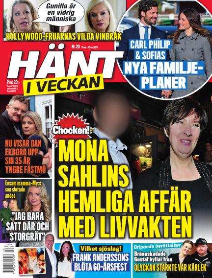 Hänt i Veckan May 12, 2016 00:00