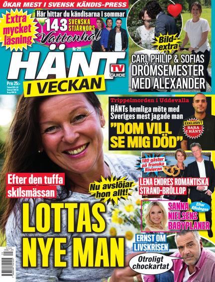 Hänt i Veckan July 14, 2016 00:00
