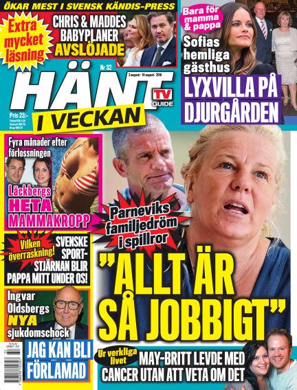 Hänt i Veckan August 04, 2016 00:00