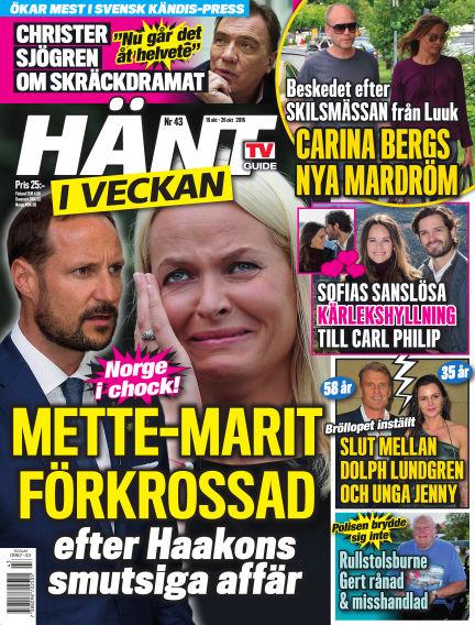 Hänt i Veckan October 20, 2016 00:00