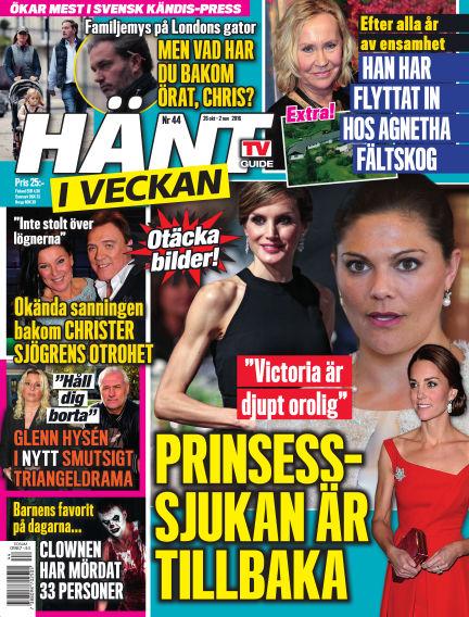 Hänt i Veckan October 27, 2016 00:00