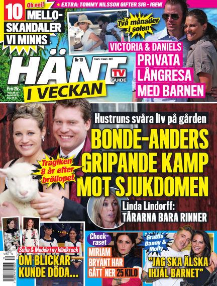 Hänt i Veckan March 02, 2017 00:00