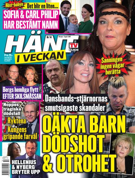 Hänt i Veckan March 30, 2017 00:00
