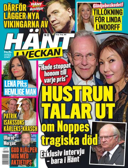 Hänt i Veckan May 24, 2017 00:00