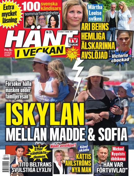 Hänt i Veckan July 06, 2017 00:00