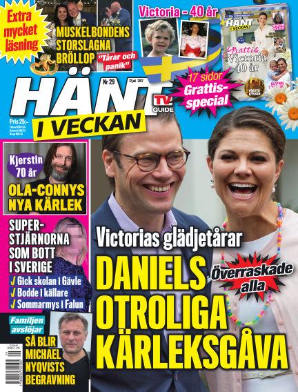Hänt i Veckan July 13, 2017 00:00