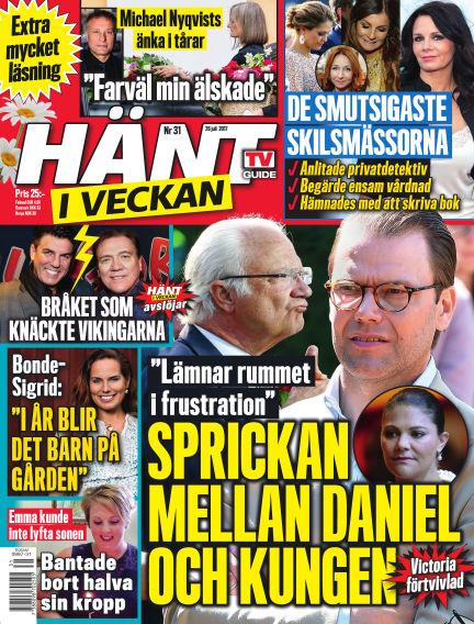 Hänt i Veckan July 27, 2017 00:00