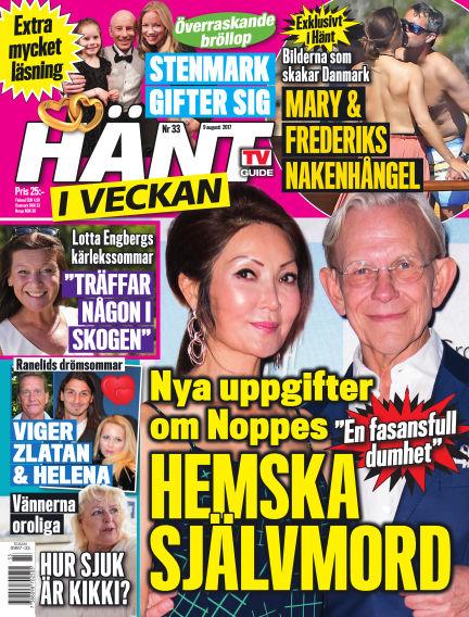Hänt i Veckan August 10, 2017 00:00