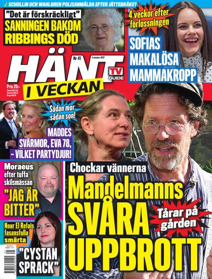 Hänt i Veckan October 05, 2017 00:00