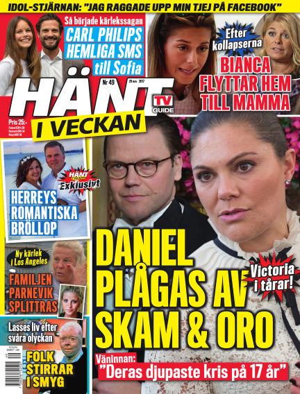 Hänt i Veckan November 30, 2017 00:00