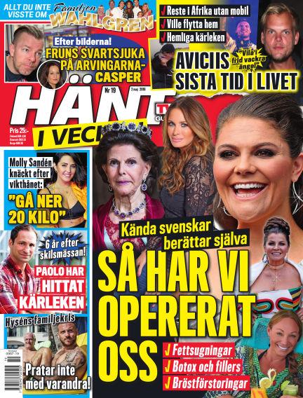 Hänt i Veckan May 03, 2018 00:00