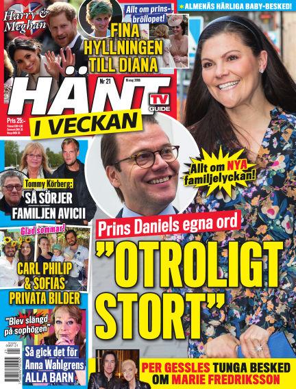 Hänt i Veckan May 17, 2018 00:00