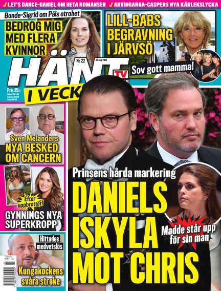 Hänt i Veckan May 24, 2018 00:00