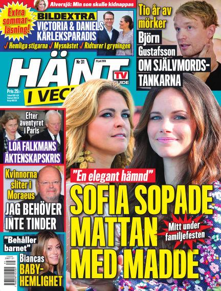 Hänt i Veckan July 26, 2018 00:00