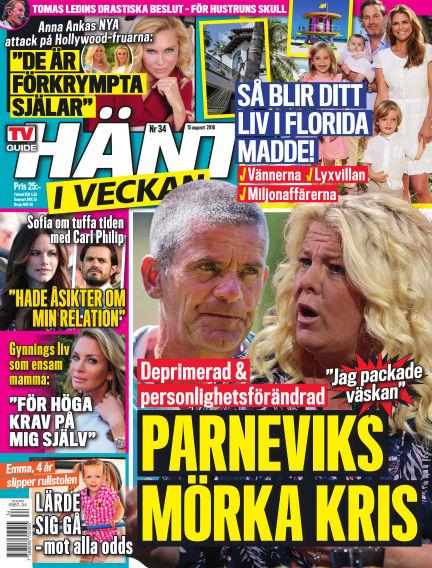 Hänt i Veckan August 16, 2018 00:00