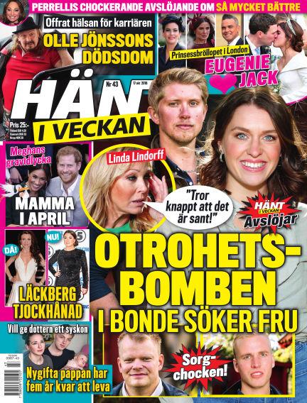 Hänt i Veckan October 18, 2018 00:00