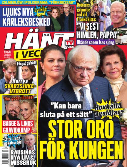 Hänt i Veckan October 25, 2018 00:00