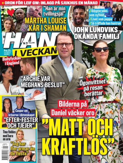 Hänt i Veckan May 16, 2019 00:00