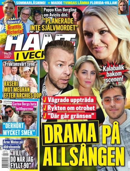 Hänt i Veckan July 11, 2019 00:00