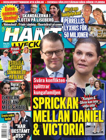 Hänt i Veckan July 18, 2019 00:00