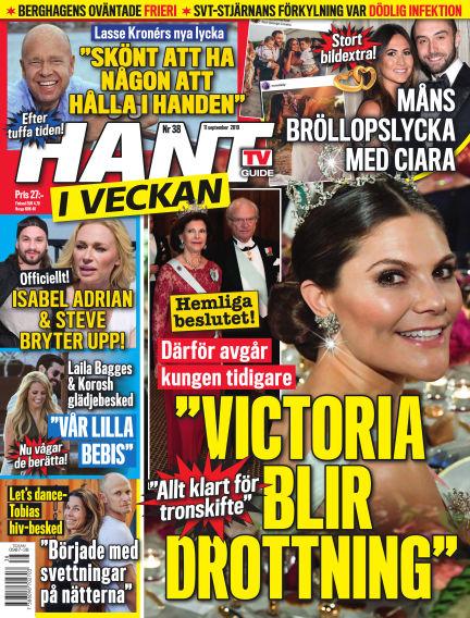 Hänt i Veckan September 12, 2019 00:00