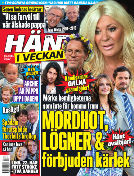 Hänt i Veckan October 03, 2019 00:00