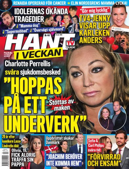 Hänt i Veckan October 24, 2019 00:00