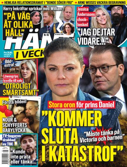 Hänt i Veckan October 31, 2019 00:00