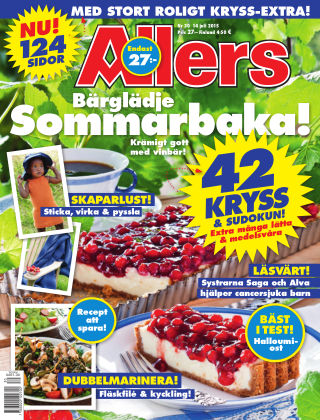 Allers 2015-07-16
