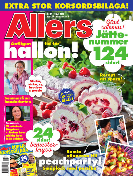 Allers July 12, 2016 00:00