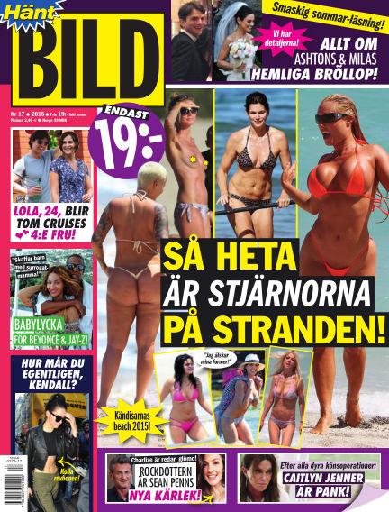 Hänt Bild (Inga nya utgåvor) July 29, 2015 00:00
