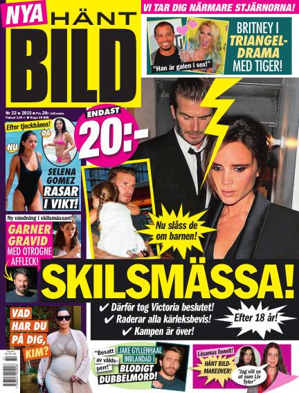 Hänt Bild (Inga nya utgåvor) October 07, 2015 00:00