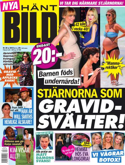 Hänt Bild (Inga nya utgåvor) September 08, 2016 00:00