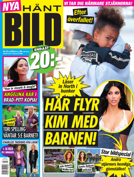 Hänt Bild (Inga nya utgåvor) October 20, 2016 00:00